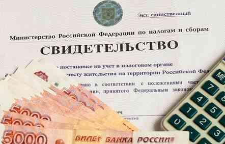 Где взять кредит без официального трудоустройства в нижнем новгороде
