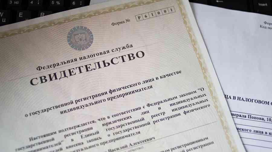Регистрация ип в 2019 году сроки примеры заявления на регистрацию ип