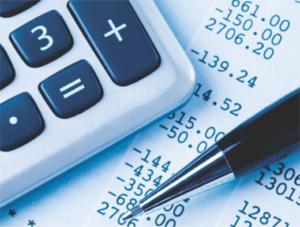 Что отражается в 99 счете по дебету и кредиту