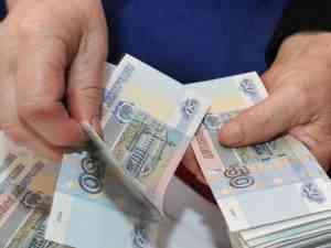 Как оформляется доплата до МРОТ в 2019 году