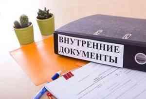 Как узнать ОГРНИП по ИНН индивидуального предпринимателя