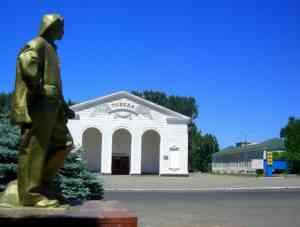 Какой МРОТ действует в Свердловской области в 2019 году